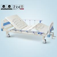 China 2 Functions Medical Hospital Bed For Bedridden Patients Metal Material wholesale