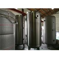 China High Pressure Stainless Steel Air Receiver Tank Vessel For Compressor Systems wholesale