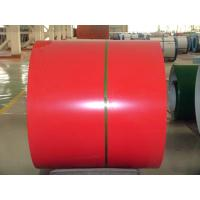China JIS G3312 CGCC DX51D Prepainted Galvanized PPGI Steel Coil Customized wholesale