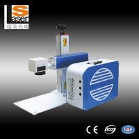 China Fiber Laser Marking Machines 20w Portable Mini For  Gold and Silver Cooper wholesale
