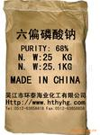 China Metaphosphoric Acid Hexasodium Salt CAS No.10124-56-8 Water Treatment Chemicals S24 / 25 wholesale