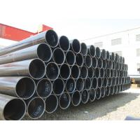 China Round Carbon Steel Tube For Construction , Q235A / B / C / D / R LSAW Welded Pipe wholesale