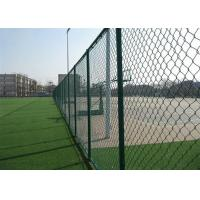 China Garden PVC Coated Chain Link Fence 1.2M * 50M PVC Chain Link Fence 1.5mm-5mm wholesale