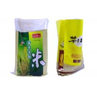 China 25Kg Bopp Laminated Pp Woven Bags , 50Kg Rice Laminated Woven Sacks Double Stitched wholesale