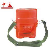 China ZYX60 Mining Self Contained Compressed Oxygen Self Rescuer wholesale