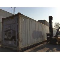 Buy cheap Dry Second Hand Metal Storage Containers For Logistics And Transport from wholesalers