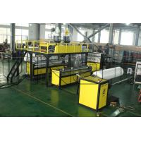 Buy cheap High Speed 130KW PE Air Bubble Film Machine For 2000mm - 3000mm Width from wholesalers