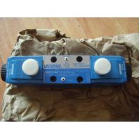 Buy cheap Vickers DG4V-3S-2A-M-U-H5-60 Solenoid Operated Directional Valve from wholesalers