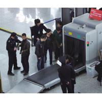 Buy cheap Security X-Ray Baggage Inspection System from wholesalers
