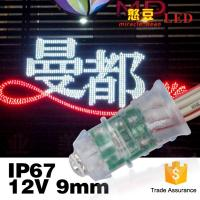 China Miracle bean Waterproof IP67 F5 0.15W red 12V 9mm Led Pixel Light on sale