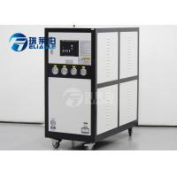 China 380 V / 50 HZ Portable Water Cooled Industrial Chiller 75 L Tank Capacity wholesale