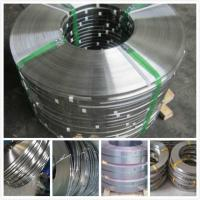 China 2B surface  finish high quality 201 stainless steel coil for tableware wholesale