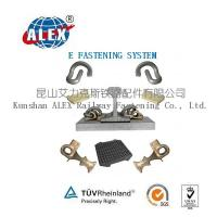 China Railway Fastener System Type E with Clips on sale