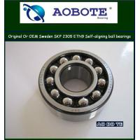 China SKF Spherical Ball Bearing wholesale