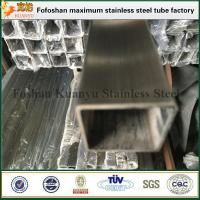 China astm a554 150x150mm hairline finish stainless steel square tube 304 wholesale