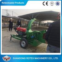 China 40Hp Diesel Engine Wood Chips Wood Chipper Shredder For Forest Use wholesale