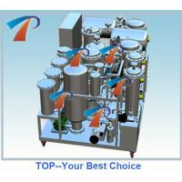 Buy cheap Waste engine oil refinery machine,without clay,oil recycling,regeneration,protect the environmental from wholesalers