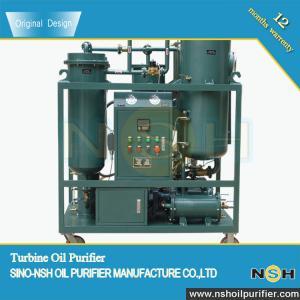 China 600LPH-18000LPH Vacuum Evaporation Separating Water Turbine Oil Purifier,Turbine Oil Purification wholesale