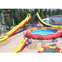 China 0.9 PVC Adults Inflatable Water Park Beach Amusement Slide Big Round Pool Fun wholesale