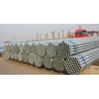 China Q235 Carbon Steel Galvanized Steel Pipe With Hot Rolled Process Galvanized wholesale
