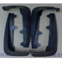 China Mazda Rubber Car Body replacement Parts of Mud Flaps Complete set for Mazda M6 2009- wholesale