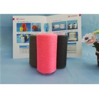 China High Quality 100% Dyed Polyester Spun Yarn Ne 40s / 2 for Garment Sewing wholesale