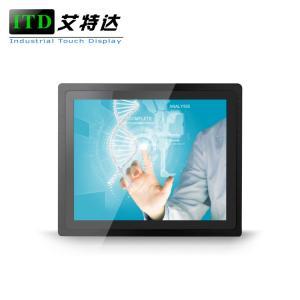 China High Bright Sunlight Readable LCD Monitor True Flat Bezel Panel Mounted 15 Size on sale