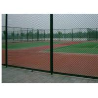Buy cheap Diamond PVC Coated Chain Link Fence Galvanized Durable Low Carbon Steel from wholesalers