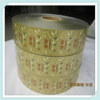 China Wholesale Roll Stock High Barrier Condom Packaging Film wholesale