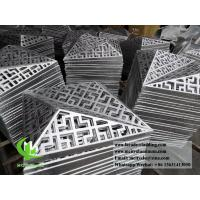 China 3D design Aluminum Panel Sheet  For Facade solid aluminum panel 1000x2000mm wholesale