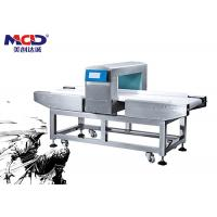 China Food Processing Industry Food Metal Detector Machine Factory Direct Proceeding wholesale