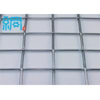 Buy cheap 25mm lock crimped mesh from wholesalers