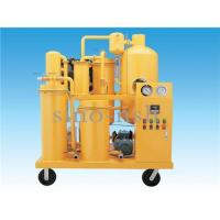 China SINO-NSH LV Lubrication Oil Filtration Machine wholesale