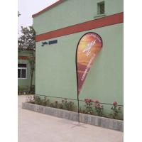 Quality Knitted Fabric Outdoor Advertising Flags And Banners Luxury Cross Base for sale