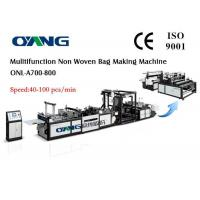 China PP Woven Bag / PP Non Woven Bag Making Machine High Speed 40 - 110 pcs / min wholesale