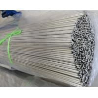 China AZ80A-F profile bar rod billet AZ80A-T5 Magnesium extrusion alloy pipe tube as per AMS 4352H specification wholesale