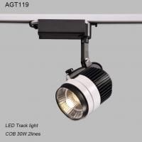 China 2 line indoor black LED Track spot light for department store use 30W on sale