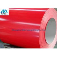 China Cold Rolled Aluminum Coil Stock Colors Prepainted Galvanized Steel Coil wholesale