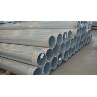 Quality Mill Finish / Powder Coating Round Aluminium Pipe 6061 6063 Thickness 0.12mm for sale