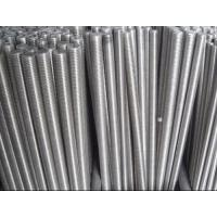Quality Stainless steel threaded rods & studs,Stainless steel, carbon steel for sale