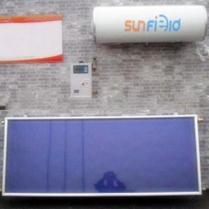 China Blue chrome coating flat panel solar water heater wholesale