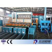 China Customized Color Paper Pulp Molding Machine For Paper Egg Tray Production wholesale