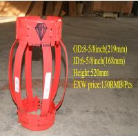 China API 10inch spring steel Flexibility BOW casing Centralizer for oil casing pipe wholesale