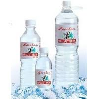 China Laoshan Natural Mineral Water(Golden Label) wholesale