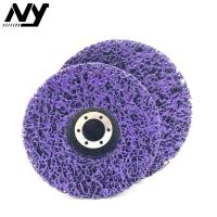 China Silicon Carbide 3m 7 Inch Paint And Rust Removal Stripping Disc Fiberglass Back Purple Color wholesale