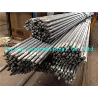 China Precision Cold Drawn Seamless Precision Steel Tubes GOST9567 10 , 20 , 35 , 45 , 40x wholesale