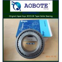 China Koyo Taper Roller Bearing 32221JR , Gcr15 Japan Flanged Ball Bearing wholesale