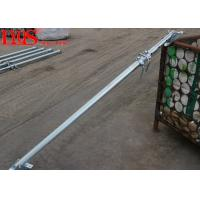 China Tilt Wall Bracing Push Pull Props Shoring Posts 2500mm/4500mm Size wholesale