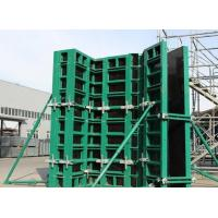 Buy cheap Steel Frame Wall Formwork from wholesalers