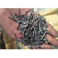 Wholesale Building Material Micro Steel Fiber , 304 Stainless Steel Fiber With ASTM  A820 from china suppliers